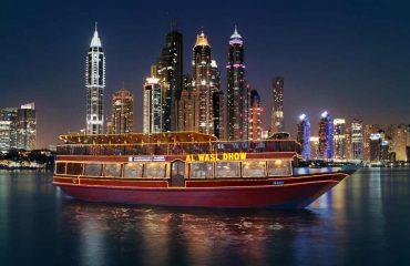 Dhow Dinner Cruise Dubai