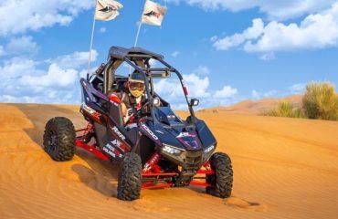 BUGGY RS1 DUBAI