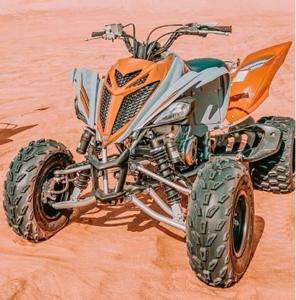 Quad Yamaha Raptor Dubai